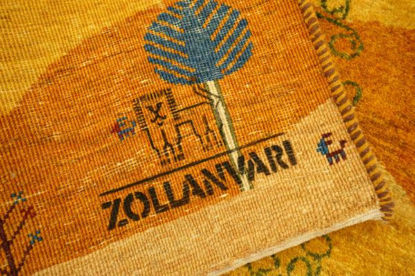 ゾランヴァリギャッベ 黄金色の風景